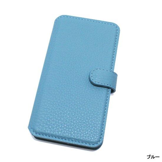 【 iPhone6〜8対応 】 iPhone / iPhone Plus 本革手帳型フラップケース 8色