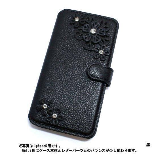 755e46dee5 ... iPhone本革手帳型フラップケース ビジュールフラワー 6色. 繊細なビジュールフラワーを大小重ねてデコレーションした人気の組み合わせ。  同色・同素材のレザーを ...