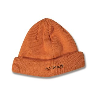 <img class='new_mark_img1' src='https://img.shop-pro.jp/img/new/icons13.gif' style='border:none;display:inline;margin:0px;padding:0px;width:auto;' />Shallow knit cap ヘンシュウ刺繍(シャローニットキャップ ヘンシュウ刺繍/オレンジピール)