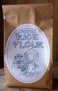 無農薬・天日干し米の米粉
