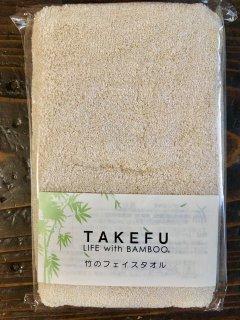 竹のフェイスタオル(ベージュ)
