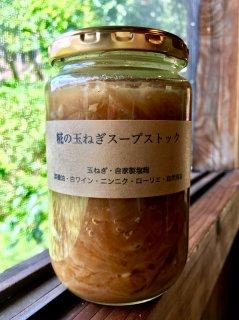 糀の玉ねぎスープストック
