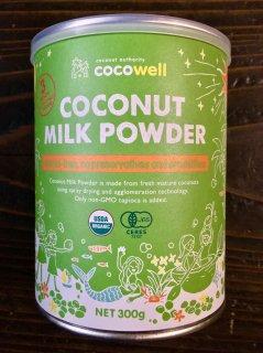 ココナッツ ミルクパウダー