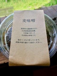 自家製 麦味噌400g(2018年仕込み)
