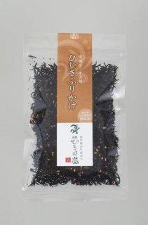 ふっくら仕立て 有機金ゴマ×ひじき(40g)