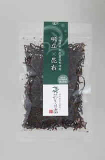 天然真昆布使用 帆立×昆布(35g)
