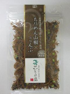 ちりめん山椒×こんぶ(35g)・北海道産ちりめんこうなご使用