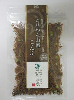 北海道産 昆布小鯡魚松(35g)
