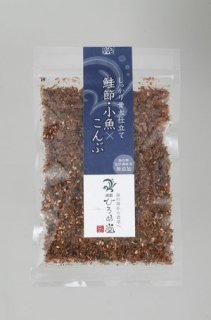 昆布鮭魚・小魚松(40g)
