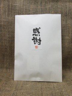 感謝礼盒套装B(内装2袋)  A-1〜A7任選2品(40g×2)