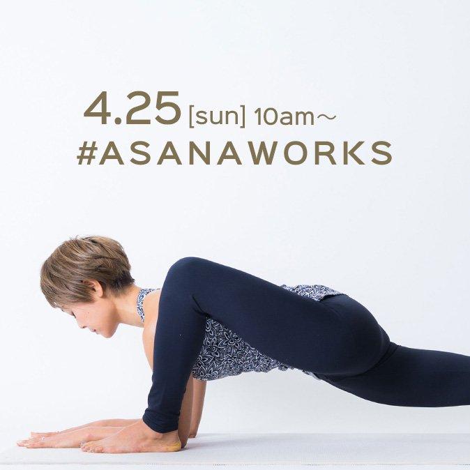 【4/25 オンラインクラス】#アサナワークス by aki