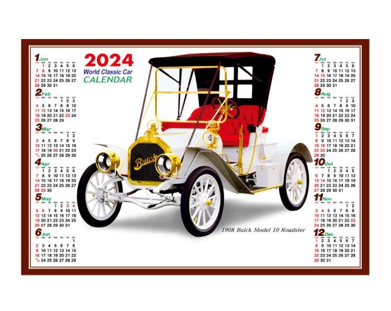 名入れ SP-525 ミニカレンダー(福) 2017年度 卓上カレンダー