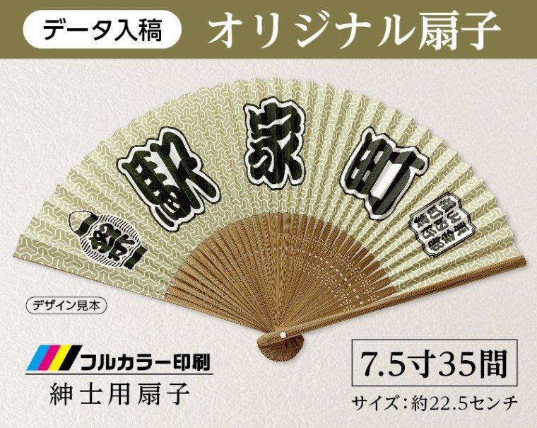 【ノベルティ 名入れ 無印】3178 キャンバスデイリートート(S)ナチュラル