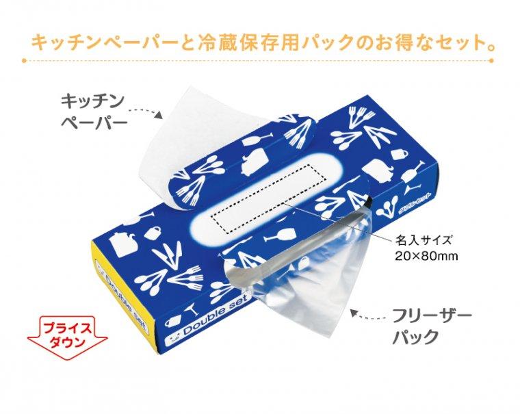 【ノベルティ 無印】2524~2527 夢かなう入浴剤