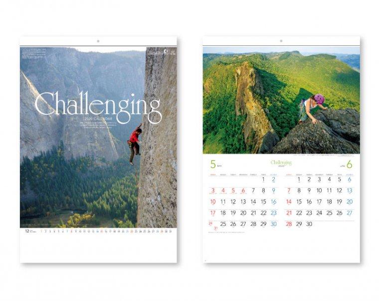 2018年度【名入れ 50部から】壁掛けカレンダー SB-035 Challenging カレンダー