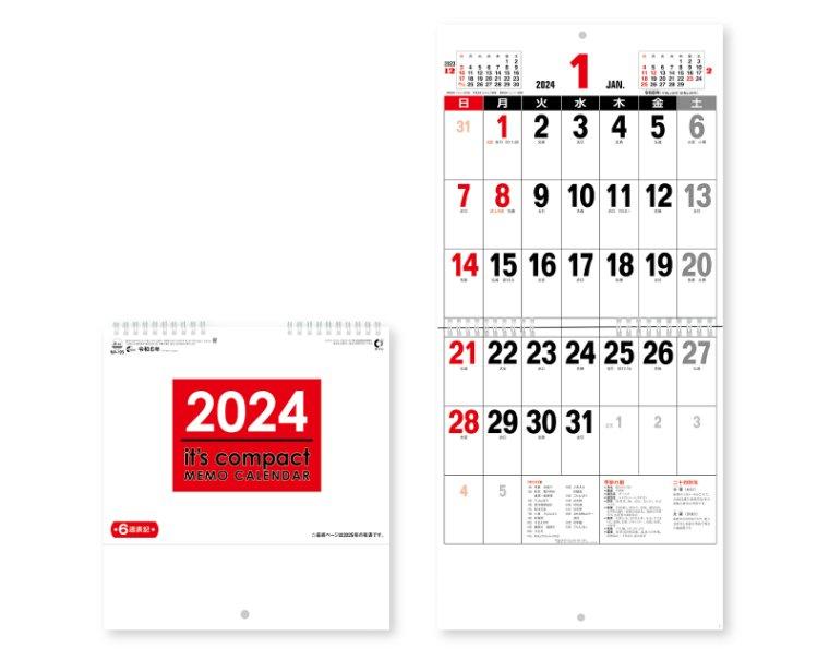 2018年度【名入れ 50部から】壁掛けカレンダー SB-045 日本の名城