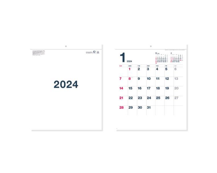 2018年度【名入れ 50部から】壁掛けカレンダー SB-166 シンプル玉カレンダー