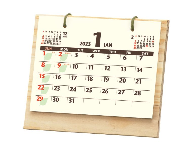 NK-550木の卓上カレンダー 2017年度 卓上カレンダー