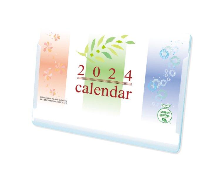 NK-484 DMカレンダー 2017年度 卓上カレンダー