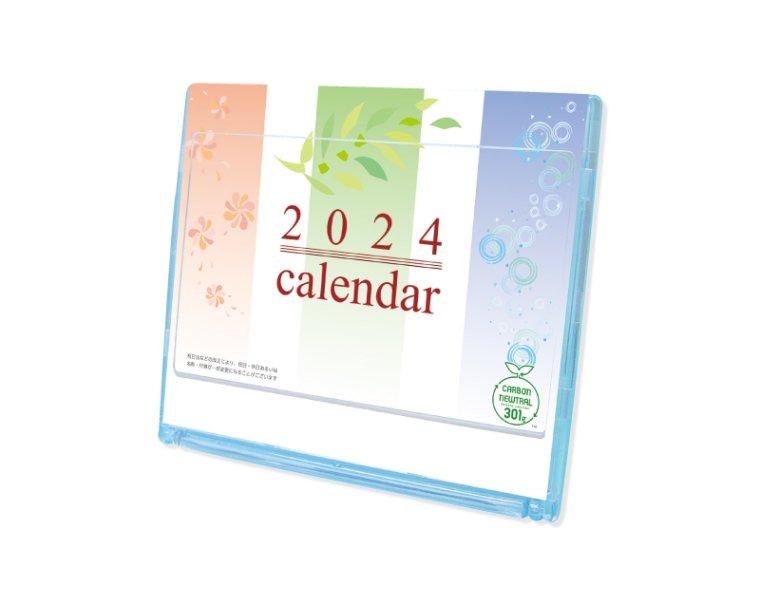 NK-485 マルチ卓上カレンダー 2017年度 卓上カレンダー