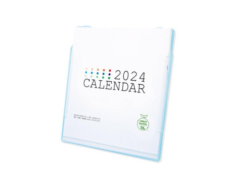 NK-488 3wayカレンダー(CDサイズ) 2017年度 卓上カレンダー