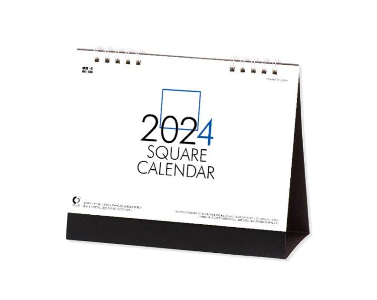 NK-506・1506 卓上スクエア文字(六曜有・六曜無) 2017年度 卓上カレンダー