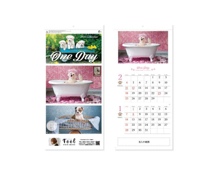 2018年度【名入れ 50部から】壁掛けカレンダー SR-537 年間保存 小花メモ(ひも付き)
