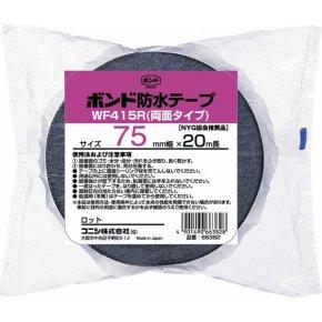 ボンド 防水テープ WF415R(両面) 0.5mm厚×75mm幅×20m長×12巻