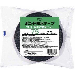 ボンド 防水テープ VF415R(片面)  0.5mm厚×75mm幅×20m長×12巻