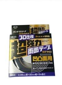 ボンド SSテープ WF902 0.85厚×20mm幅×5m長  6巻入