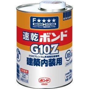 速乾ボンドG10Z 1kg