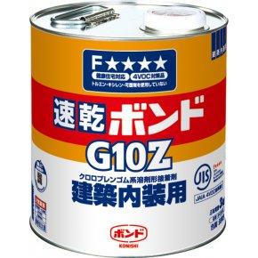 速乾ボンドG10Z 3kg