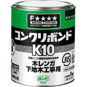 コンクリボンドK10  1kg×6缶