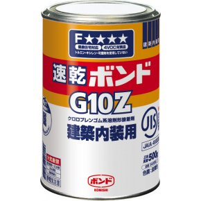速乾ボンドG10Z 500g×24缶