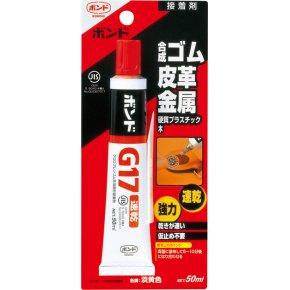 ボンド G17 (ブリスターパック) 50ml×5本