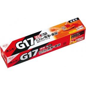 ボンド G17 50ml×10本