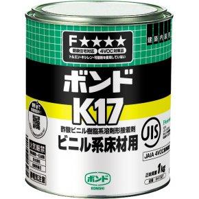 ボンド K17 1kg×6缶