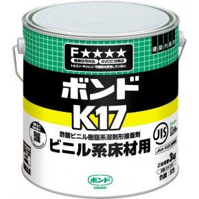 ボンド K17 3kg×6缶