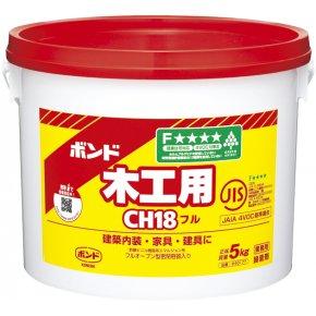 ボンド CH18 フル 5kg×4缶