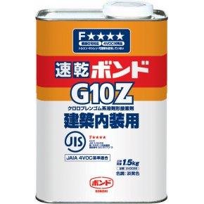 速乾ボンドG10Z 1.5kg×12缶