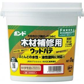ボンド ウッドパテ 1kg×12缶