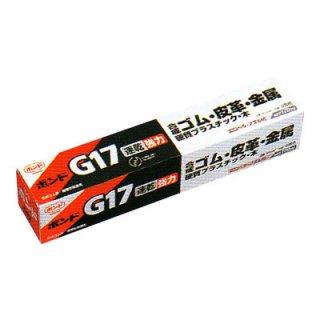 ボンド G17 170ml×60本