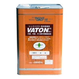 大谷塗料 VATON #501透明 16L