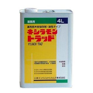 大阪ガスケミカル キシラモントラッド 4L