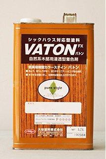 大谷塗料 VATON 3.7L