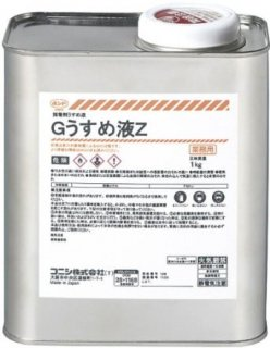 ボンド Gうすめ液Z 1kg