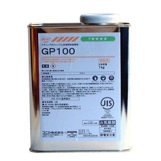 ボンド GP100 14kg×1缶 ※条件付送料無料
