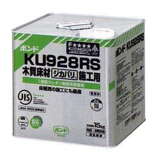 ボンド KU928R (S,W) クシ目ゴテ付 15kg