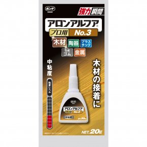 ボンド アロンアルファプロ用No.3 20g×5本