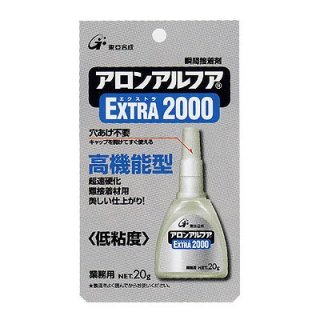 東亜合成 アロンアルファEXTRA2000 低粘度 20g×25個